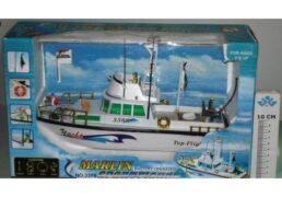 Barca Marlin B/o